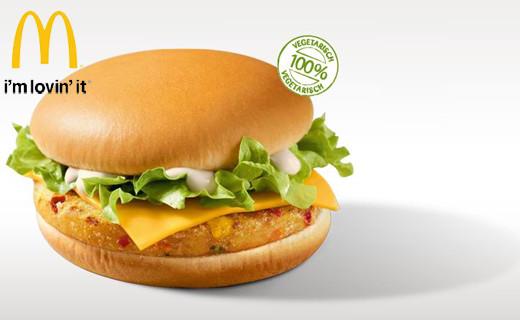 veggieburger_mc_donalds